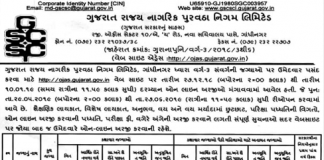 GSCSCL-Recruitment-2019