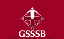 gsssb-departmental-exam-result-2018-19