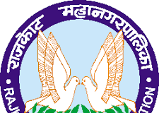 Rajkot-Municipal-Corporation-(RMC)