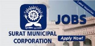 surat-smc-recruitment-2019-application-form-www-suratmunicipal-gov-in