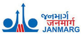 ahmedabad-janmarg-limited-recruitment-for-section-officer-post-2019-2