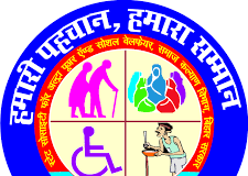 SSUPSW-Bihar-Recruitment
