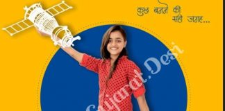 SSC EXAM 2021 MODEL PAPERSET BY ALFA VIDYASANKUL » Maru